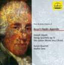 Composer: Ha Line - 【送料無料】 Haydn ハイドン / (String Quartet)7 Last Words Of Christ: Aurin.q, Walter Jens(Narrator) 輸入盤 【CD】