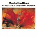 MANHATTAN JAZZ QUINTET マンハッタンジャズクインテット / Manhattan Blues 【CD】