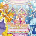 【送料無料】 Go!プリンセスプリキュア オリジナル・サウンドトラック1 【CD】