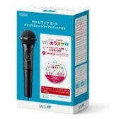 Game Soft (Wii U) / Wii U マイクセット(Wii カラオケ U トライアルディスク付き) 【GAME】