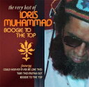 Artist Name: I - Idris Muhammad / Boogie To The Top - The Very Best Of 輸入盤 【CD】