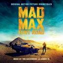 マッドマックス 怒りのデス ロード / Mad Max: Fury Road 輸入盤 【CD】