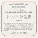 Beethoven ベートーヴェン / 交響曲第3番『英雄』 フルトヴェングラー&ウィーン・フィル(1947) 輸入盤 【CD】