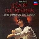 【送料無料】 Stravinsky ストラビンスキー / 『春の祭典』 小澤征爾&ボストン交響楽団(シングルレイヤー) 【SACD】