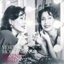 Artist Name: V - 【送料無料】 Veronica Mortensen / Presents Passed 輸入盤 【CD】