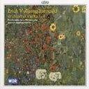 【送料無料】 Korngold コルンゴルト / 管弦楽作品集第1集〜第4集 アルベルト&北西ドイツ・フィル(4CD) 輸入盤 【CD】