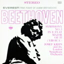 交响曲 - 【送料無料】 Beethoven ベートーヴェン / 交響曲第3番『英雄』 クリップス&ロンドン交響楽団(SACD) 輸入盤 【SACD】
