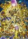 【送料無料】 聖闘士星矢 / 聖闘士星矢 黄金魂 -soul of gold- 5 【特装限定版】 【BLU-RAY DISC】