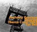 Artist Name: A - 【送料無料】 Anthony Braxton アンソニーブラクストン / Quartet (Sdanta Cruz) 1993 1st Set 輸入盤 【CD】