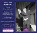 モーツァルト:交響曲第33番、ショスタコーヴィチ:ヴァイオリン協奏曲第1番、他 ムラヴィンスキー&レニングラード・フィル、オイストラフ(1956年ライヴ) 輸入盤 【CD】
