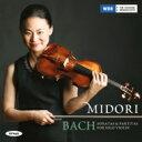【送料無料】 Bach, Johann Sebastian バッハ / 無伴奏ヴァイオリンのためのソナタとパルティータ全曲 五嶋みどり(2CD) 輸入盤 【CD】