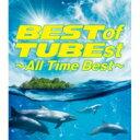 【送料無料】 TUBE チューブ / BEST of TUBEst 〜All Time Best〜【初回限定盤】 【CD】