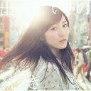 渡辺麻友 (AKB48) ワタナベマユ / 出逢いの続き(+DVD)【初回生産限定盤A】《応募抽選券入り》 【CD Maxi】