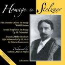 Composer: Ta Line - 【送料無料】 ドレーゼケ、フェリクス(1835-1913) / String Quintet: Summit Chamber Players +arnold Krug: Preis Sextet 輸入盤 【CD】