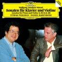 作曲家名: Ma行 - Mozart モーツァルト / ヴァイオリン・ソナタ第40番、第41番 パールマン、バレンボイム 【SHM-CD】