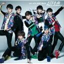 【送料無料】 超特急 / スターダスト LOVE TRAIN / バッタマン ( Blu-ray)【初回限定盤】 【CD Maxi】