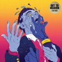 Artist Name: E - Everything Everything エブリシングエブリシング / Get To Heaven (17Tracks)(Deluxe Edition) 輸入盤 【CD】