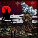 Demon Lung / A Dracula 輸入盤 【CD】