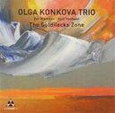 艺人名: O - 【送料無料】 Olga Konkova / Goldilocks Zone 輸入盤 【CD】