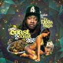 藝人名: T - Ty Dolla Sign / Coast 2 Coast 265 輸入盤 【CD】