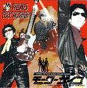朋克, 硬核 - モーターサイコ / Cool Monster 【CD】