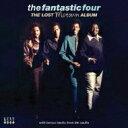 艺人名: F - 【送料無料】 Fantastic Four / Lost Motown Album 輸入盤 【CD】