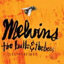艺人名: M - Melvins メルビンズ / Bulls & The Bees / Electroretard 【CD】
