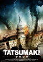 TATSUMAKI-タツマキ- 【DVD】