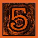 Artist Name: E - 【送料無料】 Ed Sheeran エドシーラン / 5 輸入盤 【CD】