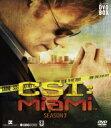 CSI: マイアミ コンパクト DVD-BOX シーズン7 【DVD】