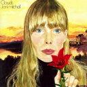 Joni Mitchell ジョニミッチェル / Clouds: 青春の光と影 【CD】