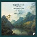 Composer: Ta Line - ダルベール(1864-1932) / String Quartet, 1, 2, : Sarastro Q 輸入盤 【CD】