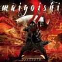 Artist Name: Ma Line - maigoishi / Dystopia 【CD】