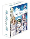 【送料無料】 ARIA The NATURAL Blu-ray BOX 【BLU-RAY DISC】
