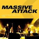 艺人名: M - Massive Attack マッシブアタック / Live At Royal Albert Hall (1998) 輸入盤 【CD】