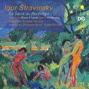 作曲家名: Sa行 - 【送料無料】 Stravinsky ストラビンスキー / 『春の祭典』 ブルーニエ&ボン・ベートーヴェン管弦楽団+『春の祭典』4手ピアノ版 トレンクナー&シュパイデル 輸入盤 【SACD】