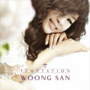 Artist Name: W - 【送料無料】 Woong San ウンサン / 誘惑 -Temptation 【CD】
