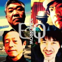 藝人名: E - 【送料無料】 EQ (Jazz) / Tomorrow 【CD】