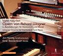 作曲家名: Ka行 - 【送料無料】 カルク=エーレルト(1877-1933) / Wagner Operas For Harmonium: Jan Hennig(Harmonium) Breidenbach(P) 輸入盤 【CD】