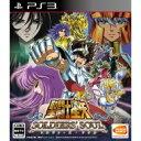 【送料無料】 PS3ソフト(Playstation3) / ...