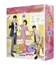童顔美女 コンプリート シンプルDVD-BOX 【DVD】