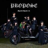 【送料無料】 清 竜人25 / PROPOSE 【通常盤】 【CD】