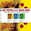 【送料無料】 Art Pepper アートペッパー / Art Pepper 3 In 1 Value Pack 【LP】