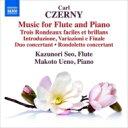 Composer: Ta Line - Czerny ツェルニー / フルートとピアノのための作品集 瀬尾和紀、上野真 輸入盤 【CD】