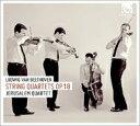 Composer: Ha Line - 【送料無料】 Beethoven ベートーヴェン / 弦楽四重奏曲第1〜6番 エルサレム四重奏団(2CD) 輸入盤 【CD】