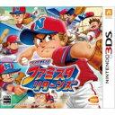 【送料無料】 ニンテンドー3DSソフト / プロ野球 ファミスタ リターンズ 【GAME】