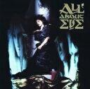 【送料無料】 All About Eve オールアバウトイブ / All About Eve 輸入盤 【CD】