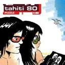 藝人名: T - Tahiti80 タヒチエイティー / Puzzle 【CD】