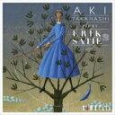 作曲家名: Sa行 - 【送料無料】 Satie サティ / 高橋アキ プレイズ・エリック・サティ 2(2015) 【CD】