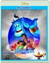 Disney / アラジン ダイヤモンド・コレクション MovieNEX[ブルーレイ+DVD] 【BLU-RAY DISC】
